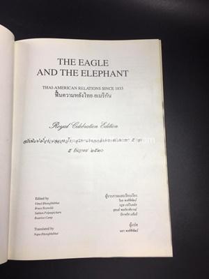 The Eagle and the Elephant: ฟื้นความหลังไทยอเมริกัน 1