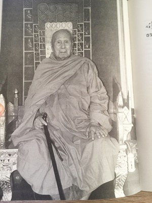 คำสอนในพระพุทธศาสนา พระพรหมมังคลาจารย์ : ปัญญานันทภิกขุ 7