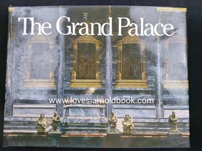 The Grand Palace (ภาษาอังกฤษ)