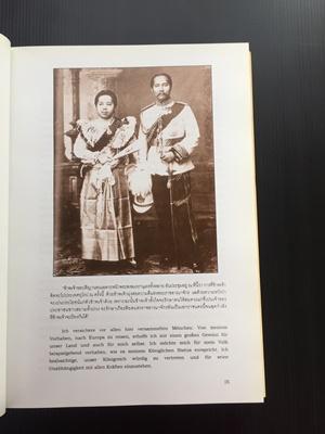 Die erste Europareise des Königs Chulalongkorn 1897 3