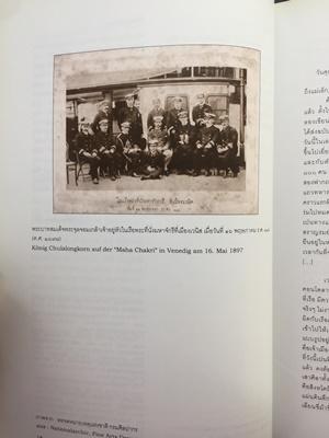 Die erste Europareise des Königs Chulalongkorn 1897 8