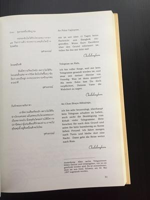 Die erste Europareise des Königs Chulalongkorn 1897 9