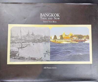 Bangkok Then and Now