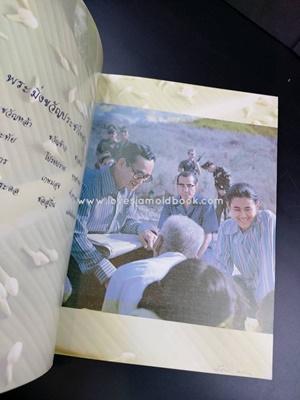 ๘๔ ปี ม.จ.จักรพันธ์เพ็ญศิริ จักรพันธุ์ 1