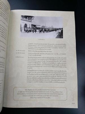 พระประวัติกรมพระกำแพงเพชรอัครโยธิน พระบิดาแห่งการรถไฟไทย 6