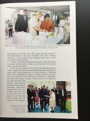 Royal activities and international cooperation 3