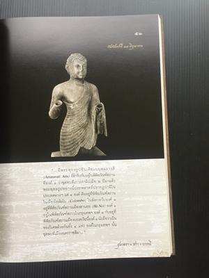 ภาพถ่ายฝีพระหัตถ์ สุมาตรา-ชวา-บาหลี 7