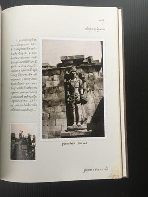ภาพถ่ายฝีพระหัตถ์ สุมาตรา-ชวา-บาหลี 9