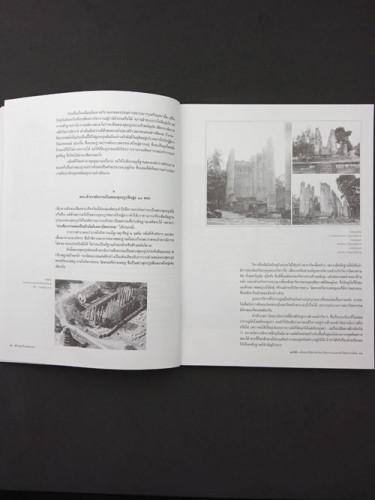 หน้าจั่ว ฉบับที่ 4  เดือนกันยายน ฉบับประวัติศาสตร์สถาปัตยกรรมและสถาปัตยกรรมไทย 3