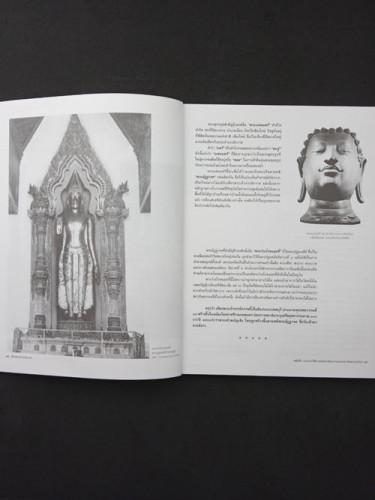 หน้าจั่ว ฉบับที่ 4  เดือนกันยายน ฉบับประวัติศาสตร์สถาปัตยกรรมและสถาปัตยกรรมไทย 6