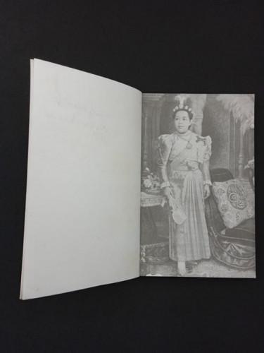 สมเด็จพระศรีพัชรินทราบรมราชินีนาถพระบรมราชชนนี พันปีหลวง 4