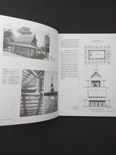 หน้าจั่ว ฉบับที่ 4  เดือนกันยายน ฉบับประวัติศาสตร์สถาปัตยกรรมและสถาปัตยกรรมไทย 1