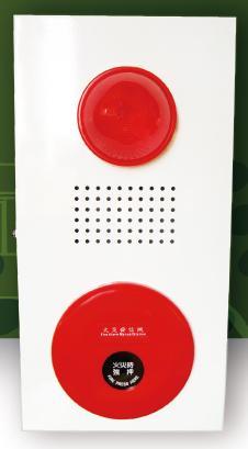 Combination Lamp-ตู้อุปกรณ์ไฟอลาม
