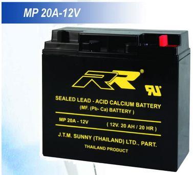 แบตเตอรี่สำรองไฟฉุกเฉิน 12V 20Ah