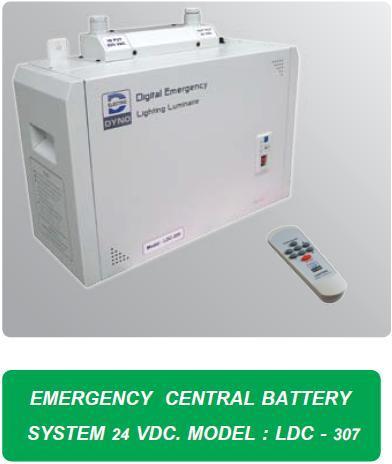 ตู้จ่ายไฟรวมพร้อมแบตเตอรี่ ยี่ห้อ DYNO LDC-307