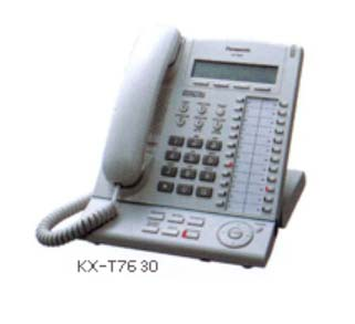 Key Telephone Panasonic KX-TDA600