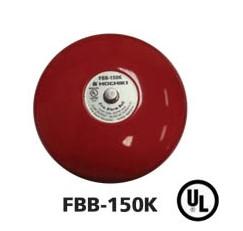 Fire Alarm Bell : FBB-150K