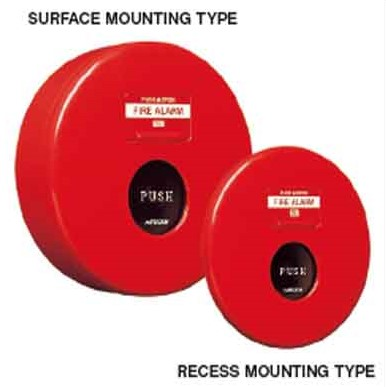 Manual Fire Alarm Box FMM 220A WITH BASE