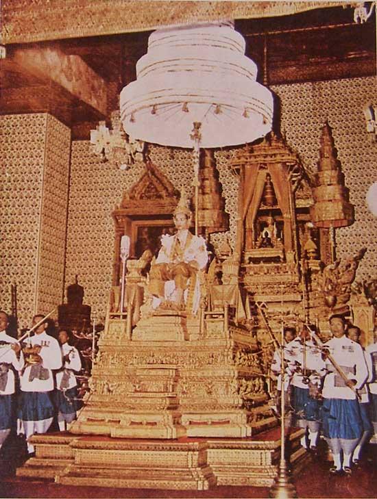 ร่มเกล้าชาวไทย 2