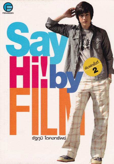 Say Hi by FILE / รัฐภูมิ โตคงทรัพย์