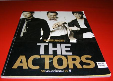 HAMBURGER THE ACTORS 50 พระเอกในรอบ 50 ปี