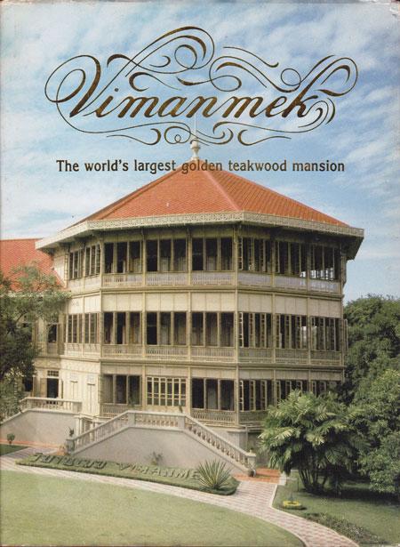 Vimanmek / พระที่นั่งวิมานเมฆ