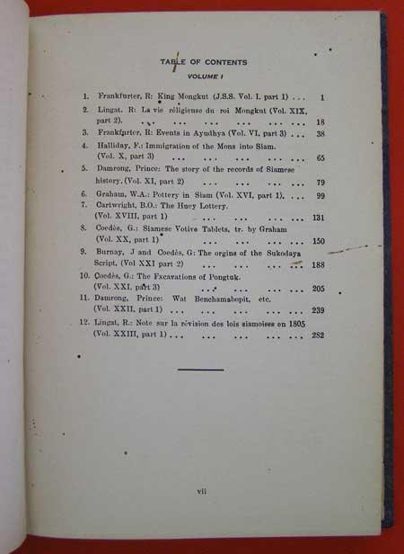 THE SIAM SOCIETY   FIFTIETH  ANNIVERSARY   VOLUME   I,   VOLUME   II.  (2 เล่ม)* 2