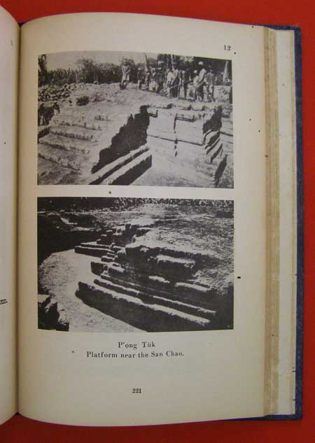 THE SIAM SOCIETY   FIFTIETH  ANNIVERSARY   VOLUME   I,   VOLUME   II.  (2 เล่ม)* 6