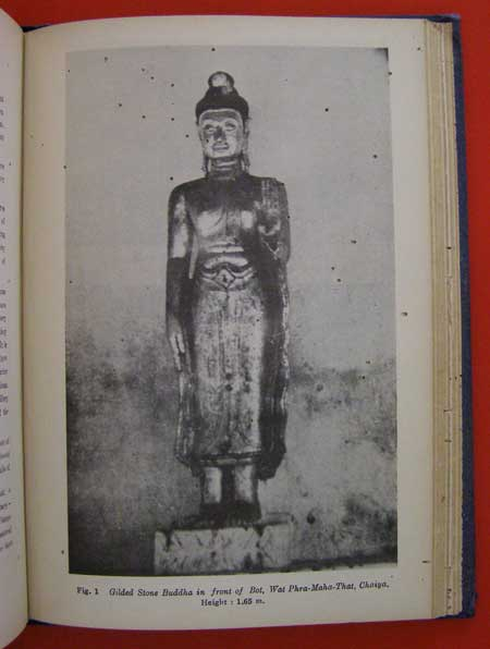 THE SIAM SOCIETY   FIFTIETH  ANNIVERSARY   VOLUME   I,   VOLUME   II.  (2 เล่ม)* 12