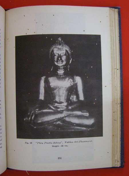 THE SIAM SOCIETY   FIFTIETH  ANNIVERSARY   VOLUME   I,   VOLUME   II.  (2 เล่ม)* 13