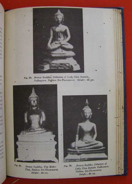 THE SIAM SOCIETY   FIFTIETH  ANNIVERSARY   VOLUME   I,   VOLUME   II.  (2 เล่ม)* 15