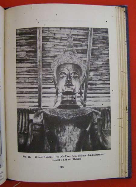THE SIAM SOCIETY   FIFTIETH  ANNIVERSARY   VOLUME   I,   VOLUME   II.  (2 เล่ม)* 16