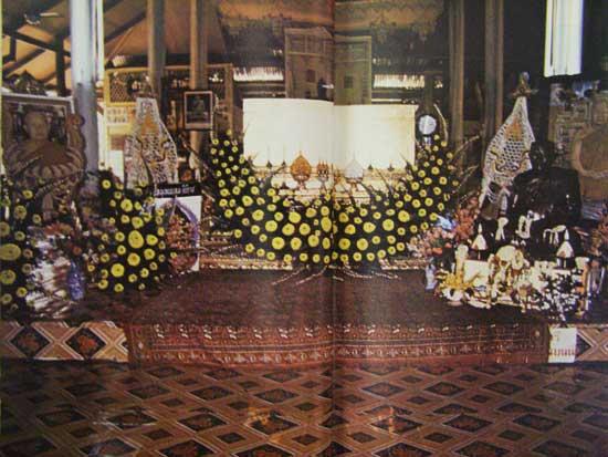 อนุสรณ์ในงานพระราชทานเพลิงศพ พระอาจารย์ฝั้น อาจาโร * 4