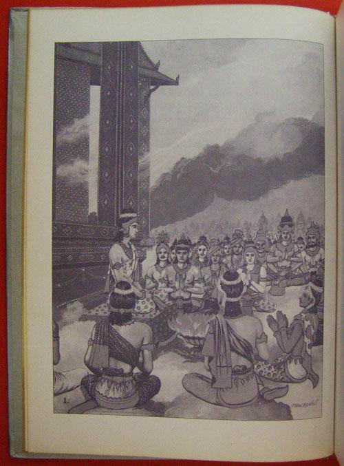 สมุดภาพพระพุทธประวัติ ฉบับ อนุรักษ์ภาพเขียนทางพุทธศาสนา  โดย  ครูเหม  เวชกร 3