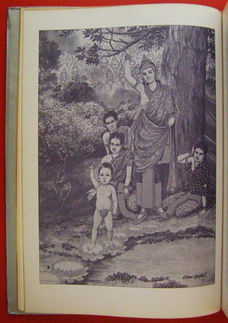 สมุดภาพพระพุทธประวัติ ฉบับ อนุรักษ์ภาพเขียนทางพุทธศาสนา  โดย  ครูเหม  เวชกร 4