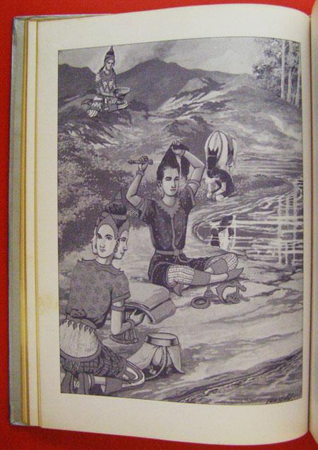สมุดภาพพระพุทธประวัติ ฉบับ อนุรักษ์ภาพเขียนทางพุทธศาสนา  โดย  ครูเหม  เวชกร 7