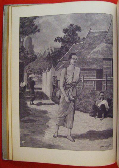 สมุดภาพพระพุทธประวัติ ฉบับ อนุรักษ์ภาพเขียนทางพุทธศาสนา  โดย  ครูเหม  เวชกร 8