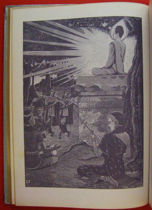 สมุดภาพพระพุทธประวัติ ฉบับ อนุรักษ์ภาพเขียนทางพุทธศาสนา  โดย  ครูเหม  เวชกร 9