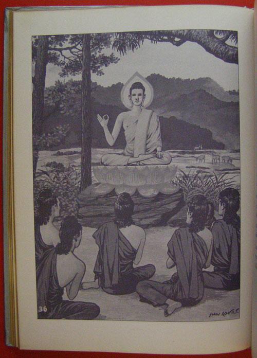 สมุดภาพพระพุทธประวัติ ฉบับ อนุรักษ์ภาพเขียนทางพุทธศาสนา  โดย  ครูเหม  เวชกร 10