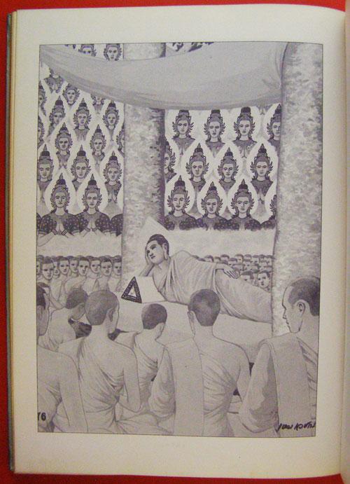 สมุดภาพพระพุทธประวัติ ฉบับ อนุรักษ์ภาพเขียนทางพุทธศาสนา  โดย  ครูเหม  เวชกร 11