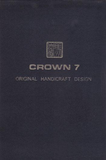 CROWN 7 ORIGINAL HANDICRAFT DESIGN
