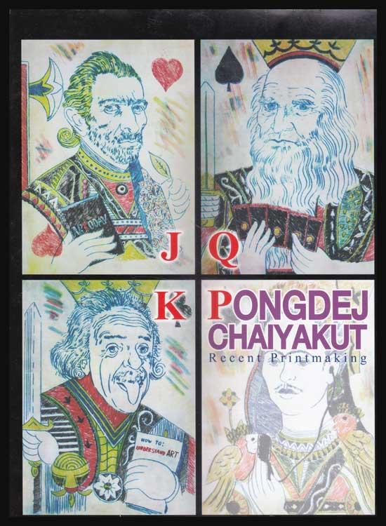 J.Q.K. PONGDEJ  CHAIYAKUT