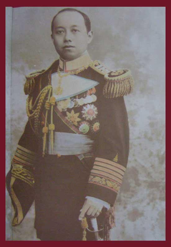 สยามกัมมาจล / ๘๑ ปีธนาคารไทยพาณิชย์ 5