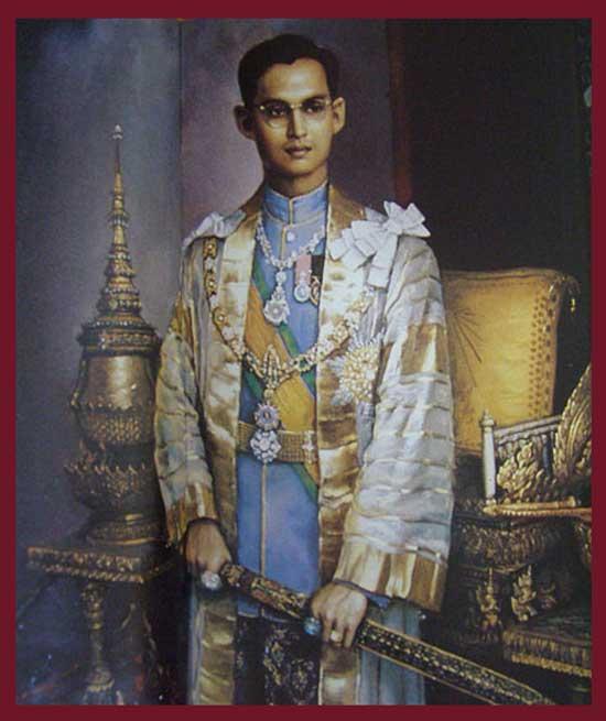 สยามกัมมาจล / ๘๑ ปีธนาคารไทยพาณิชย์ 7