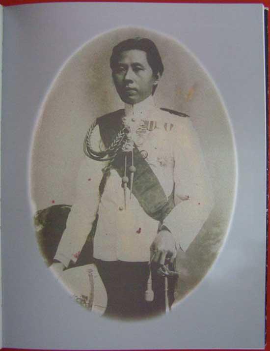 สยามกัมมาจล / ๘๑ ปีธนาคารไทยพาณิชย์ 8