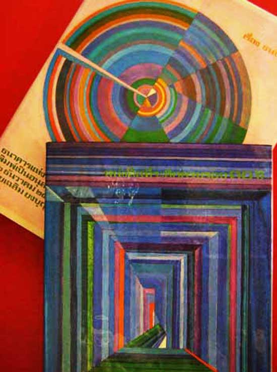 หนังสือที่ระลึกครบรอบ 30 ปี ประวัติและการดำเนินงานของธนาคารแห่งประเทศไทย (2 เล่ม)