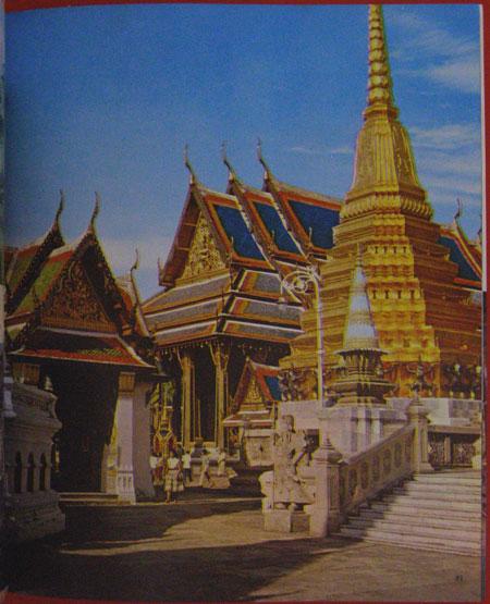 ประวัติศาสตร์แปดสมัยของไทย / เดช เมฆใจดี 7