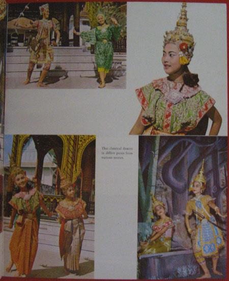ประวัติศาสตร์แปดสมัยของไทย / เดช เมฆใจดี 8