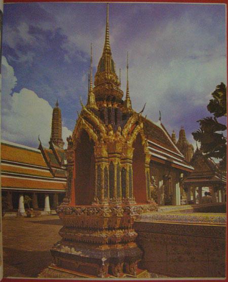 วัดพระศรีรัตินศาสดาราม / การไฟฟ้าแห่งประเทศไทย 6