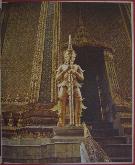 วัดพระศรีรัตินศาสดาราม / การไฟฟ้าแห่งประเทศไทย 10